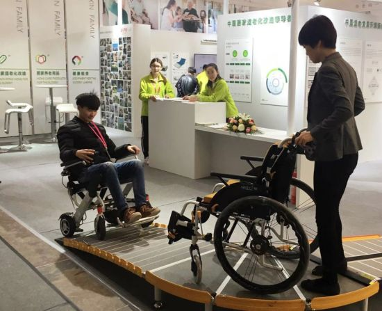 老龄产业_国际老龄产业博览会在京开幕 专区展示上百类\
